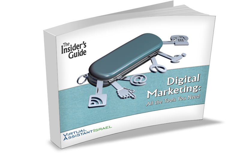 digital marketing ebook all the tools you need